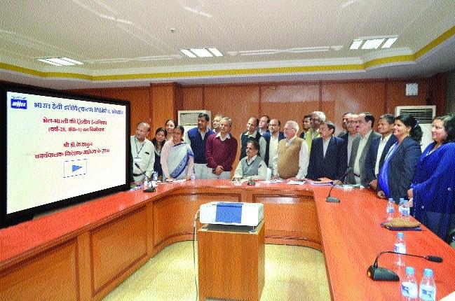 Rajbhasha Implementation Committee meet held at BHEL