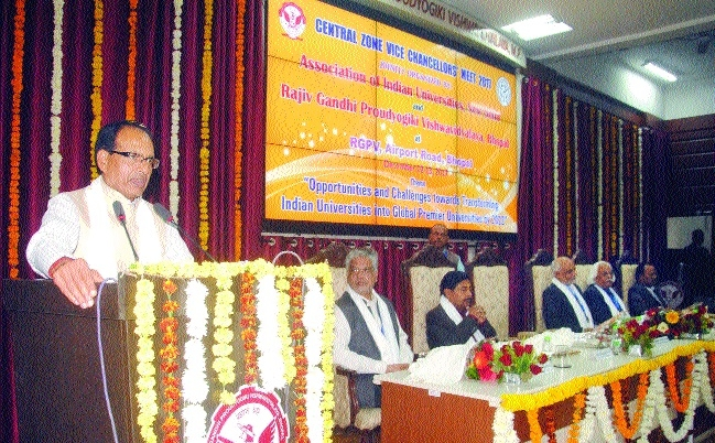 Universities' expansion as per need: CM