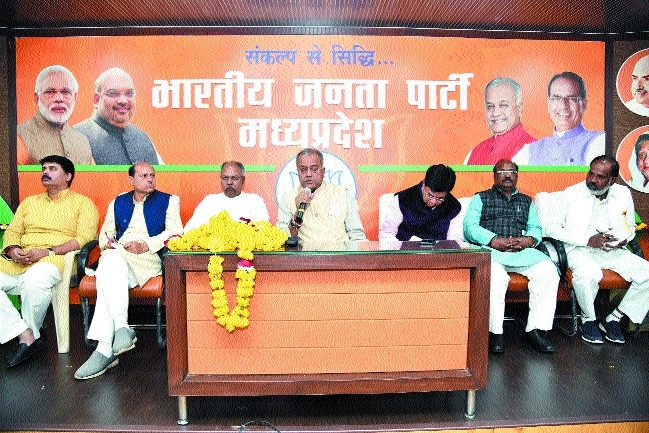 Chouhan addresses BJP SC Front meeting