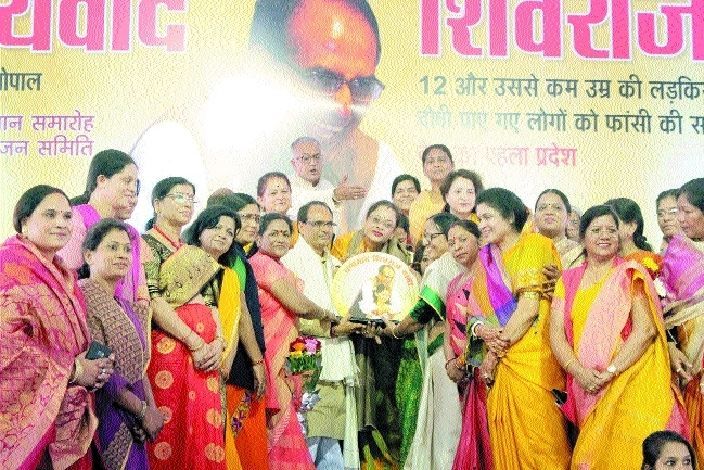Women should organise signature campaigns in support of Bill: CM