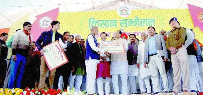 Farmers' children can establish agriculture based industries: CM