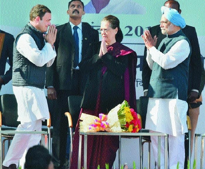 Rahul is new Congress chief