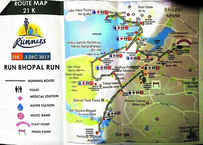 Marathon 'Run Bhopal Run' to be organised on Dec 3