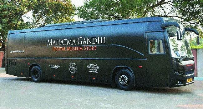 Mahatma Gandhi Digital Museum Store in H'bad