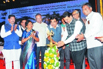 CM assures to clear Rs 31 cr for new building of GDCH