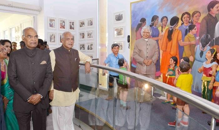 President Ram Nath Kovind visiting Dr. APJ Abdul Kalam Memorial  at Rameswaram