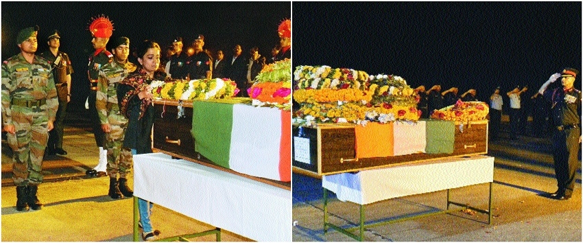 Mortal remains of Maj Moharkar received with State honours