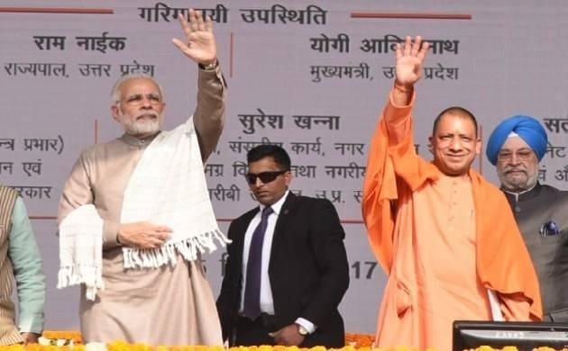 Modi lauds Yogi for junking Noida superstition, says blind faith not desirable