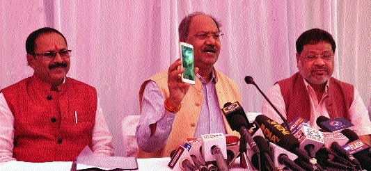 Agri Minister launches mobile App