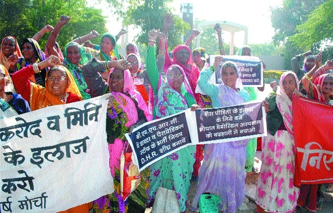 Gas survivors demand better medical facilities at BMHRC