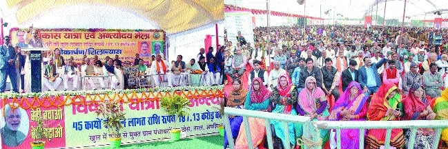 Micro irrigation project prepared for Naigarhi area: CM Chouhan