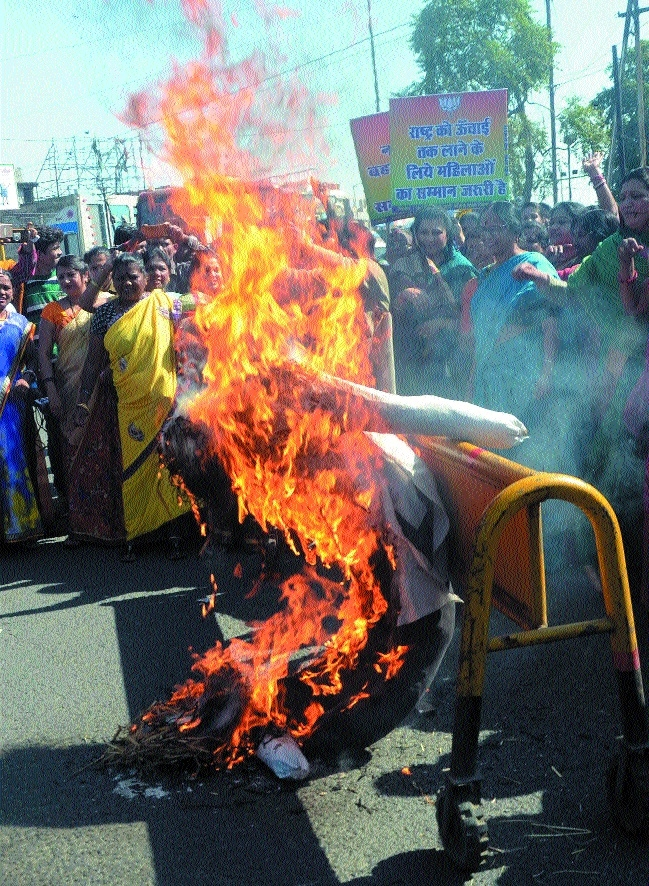 BJP women's wing burns Cong leader Rajput's effigy