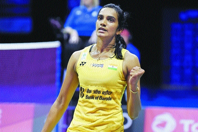 I want to see myself as world no 1 next season, says Sindhu
