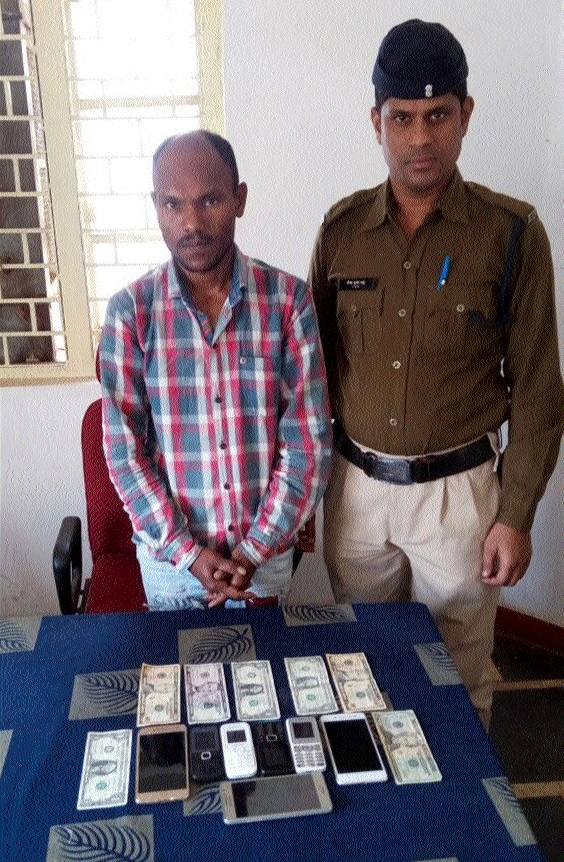 Youth nabbed for stealing cell phones and foreign currency from office