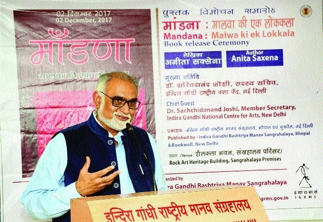 Book 'Mandane: Malwa ki ek lokkatha' released