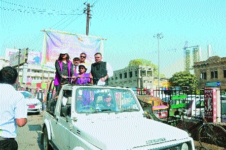 Mayor, Cleanliness Ambassadors take out awareness rally in city