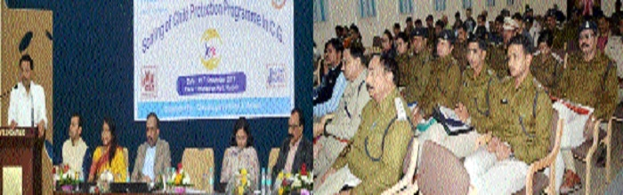 Workshop on Scaling of Child Protection programme held