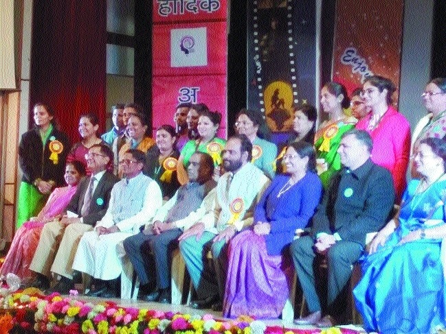 Global Teachers' Meet concludes