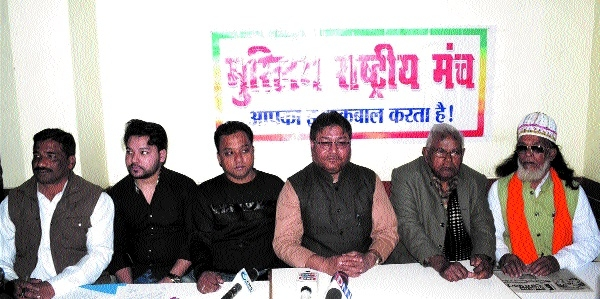 Muslim Rashtriya Manch hails triple talaq Bill