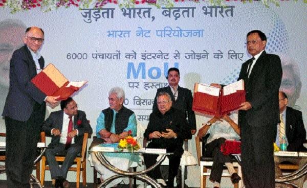 Connecting over 5,900 panchayats digitally,Chhattisgarh brings digital revolution