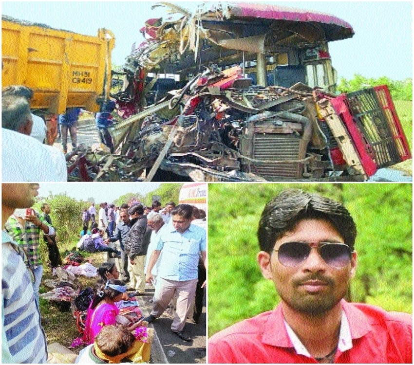 2 killed as MSRTC bus rams into stationary truck near Mauda