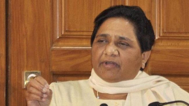 Mayawati to address public meeting in city on Dec 10