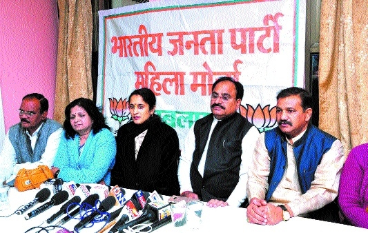 BJP Mahila Morcha hails Govt's historic Bill on women's safety