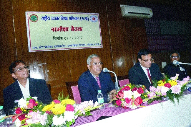 DHE proposes to deposit students' fees in colleges' bank account