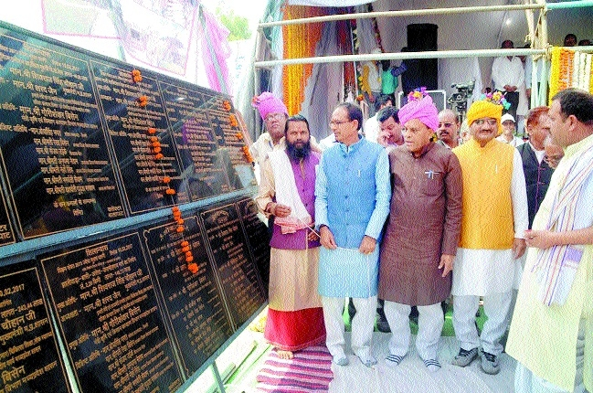 CM inaugurates Baiga Olympic at Baihar