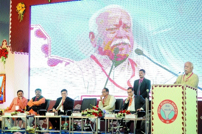 Help poor to build empowered society: Dr Bhagwat