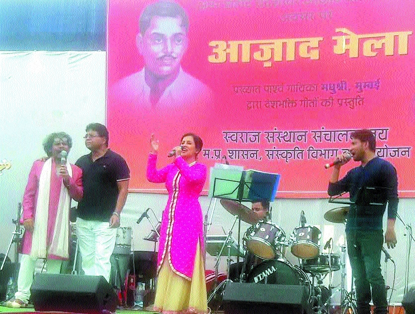 Playback singer Madhushree delights audience with patriotic songs