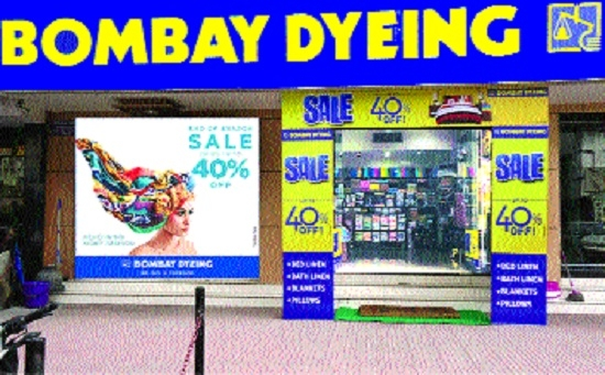Upto 50% discount offer at Bombay Dyeing Girisons