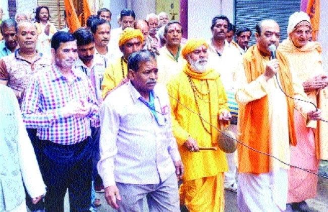 Sankeertan Yatra taken out to mark Chaitanya Mahaprabhu Jayanti