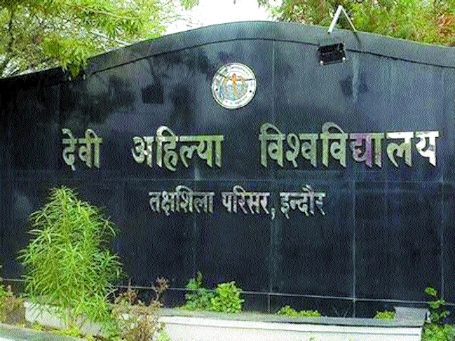 DAVV Indore to be upgraded as World-Class University