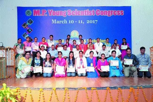 Two-day Youth Science Congress concludes with prize distribution