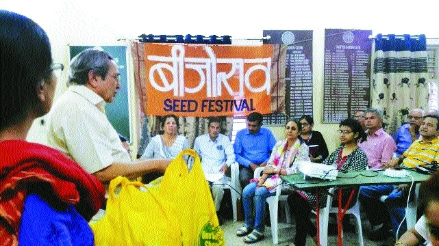 Bijotsav Group, Nagpur Garden Club hold kitchen garden workshop