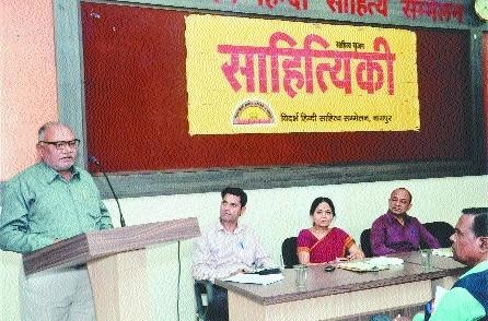 Vidarbha Sahitya Sammelan holds short story meet
