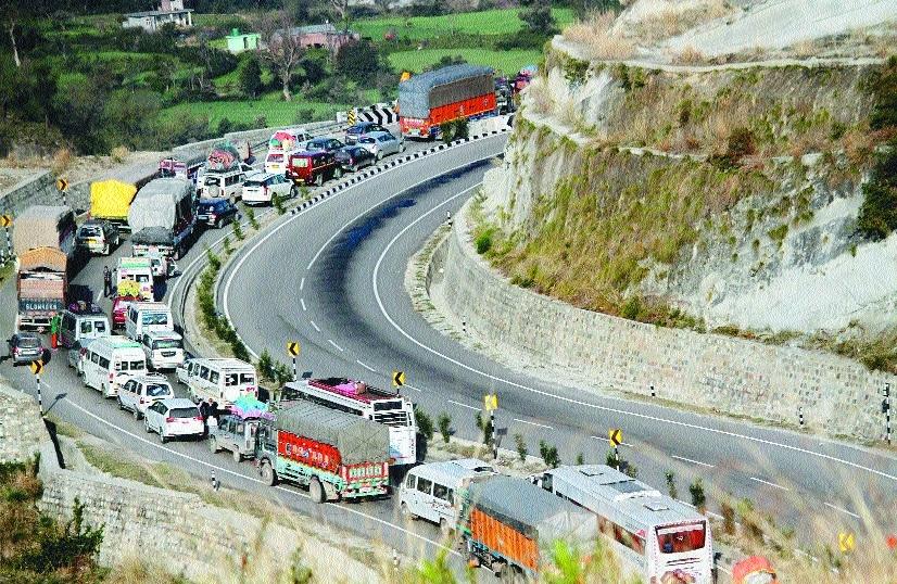 Jammu Srinagar National Highway