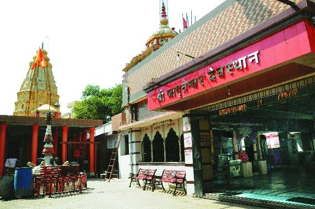 Jagruteshwar Devasthan - A religous heritage of Vidarbha