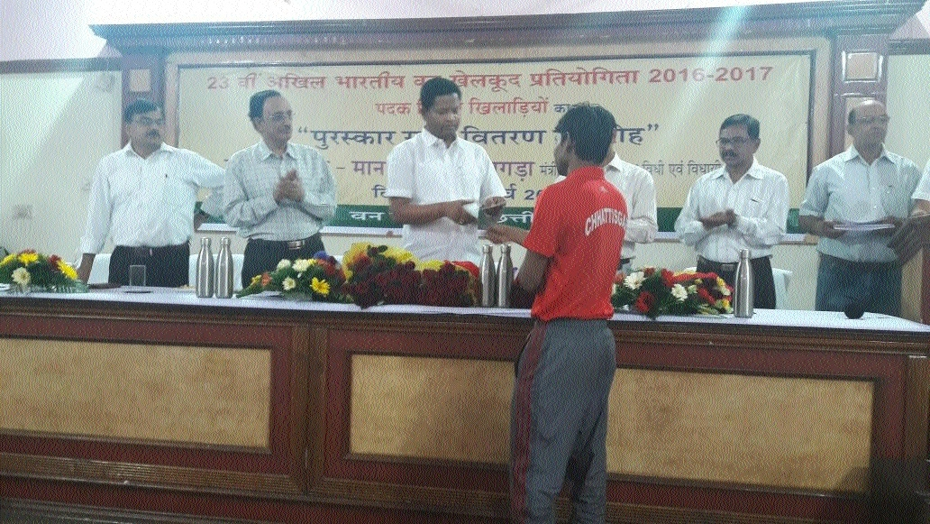 Medalists of 23rd All India Forest Sports Meet feted