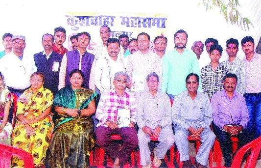 Kushwaha Mahasabha organises Holi Milan