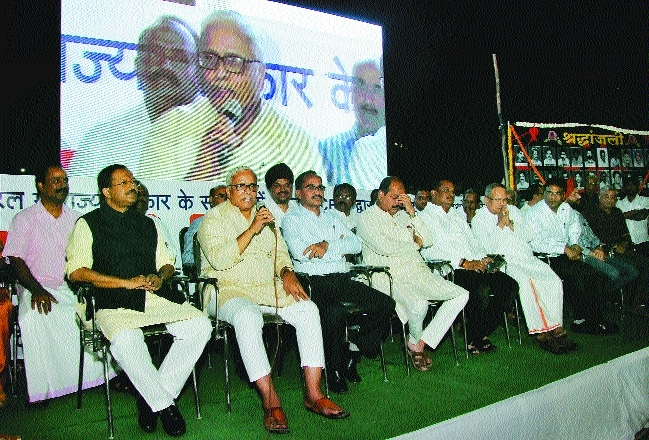 Pro-active stand must against forces polluting young minds: Bhaiyyaji Joshi