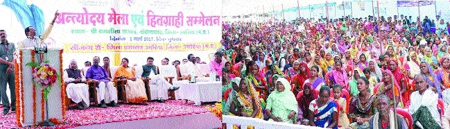 Pension to be provided to all widows: CM Chouhan
