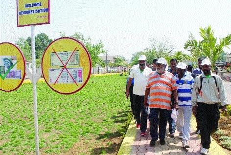 Prem Prakash Pandey dedicates 'Vijay Park' to public