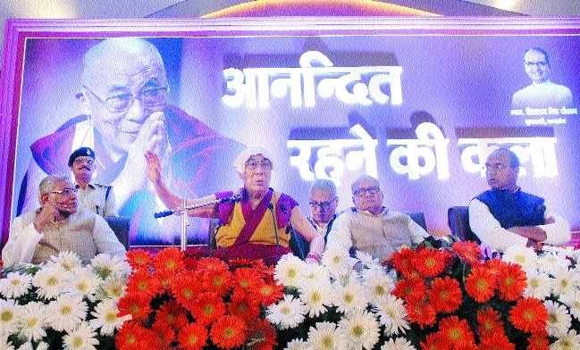 Dalai Lama all praise for CM's brainchild 'Happiness Ministry'