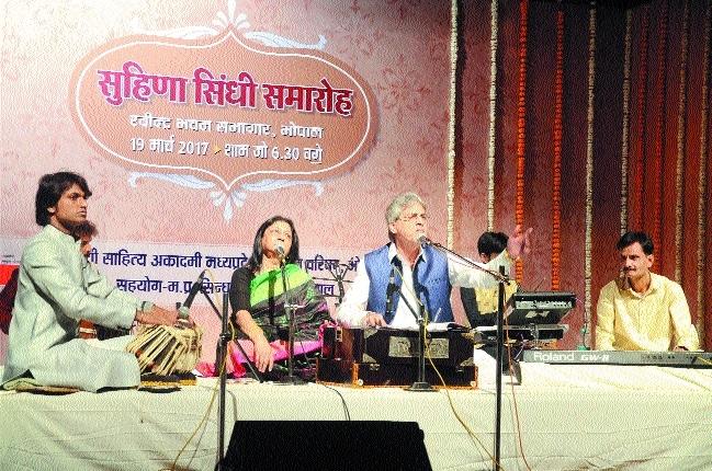 Sindhi ghazals resound at Ravindra Bhawan