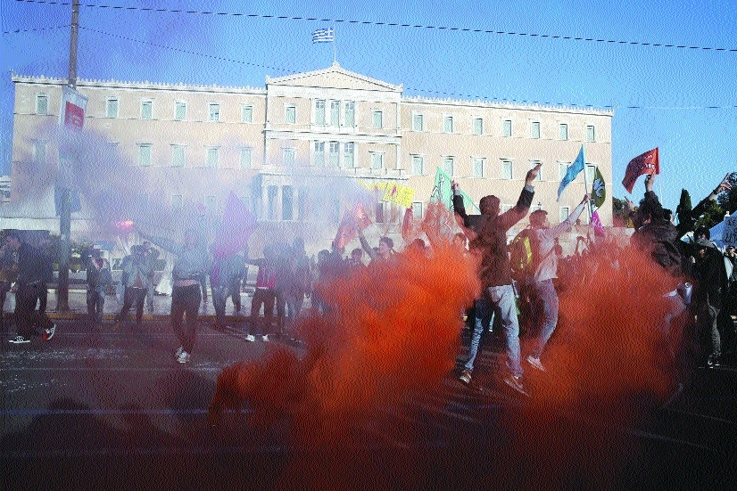 Greece to mark the United Nations Anti Racism Day