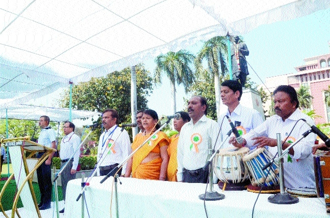 Vande Mataram recital held at Mantralaya's Patel Park