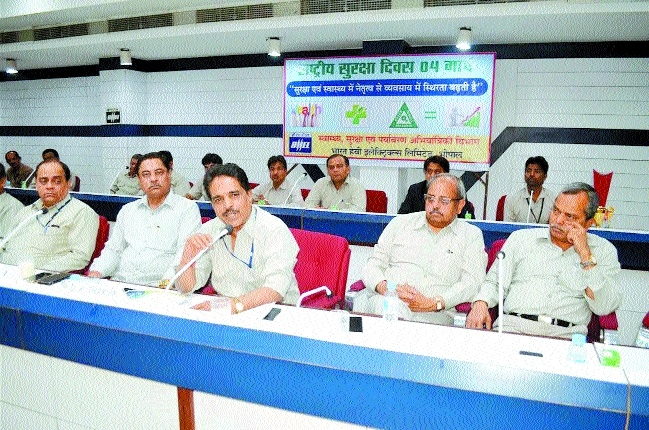 BHEL observes National Safety Day