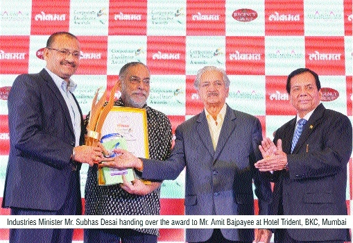 AAA Media bags Lokmat Corporate Excellence Award